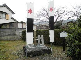1024px-Site_of_Honda_Tadakatsu's_Position