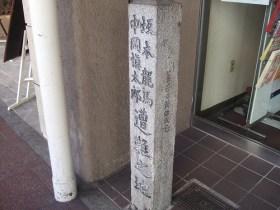 By: uemura