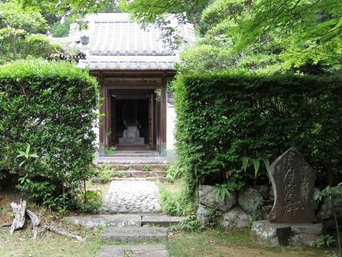 Gakkutsu-byō