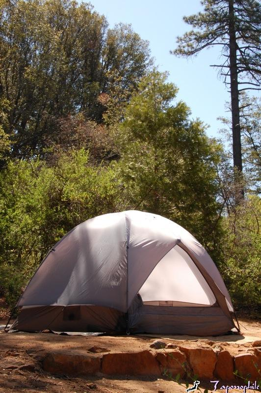 It also helped me make a connection with this historical setting in the Cuyamaca Mountains where Native Americas once lived in domed thatched huts until ... & Tent connections and options