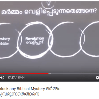 MysteryRevelation
