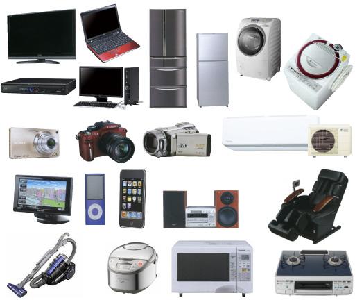 家電メーカー壊れやすいランキング(順位)。パナソニック、ソニー、東芝、NEC、富士通etc。