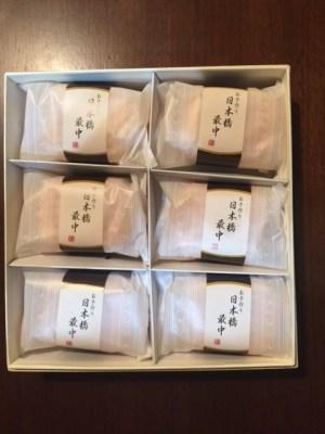 東京みやげ・長兵衛の日本橋最中(もなか)の感想。美味しい?まずい?甘い?