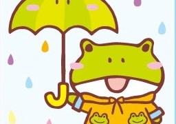 froglabo 雨じとじと展 次回イベント決定!