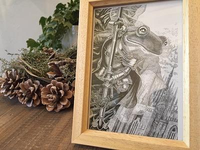 カエルの贈り物セット