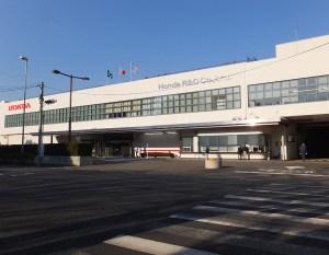 理研の正面入口前にある本田技術研究所