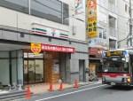 セブンイレブン「横浜綱島駅北口店」