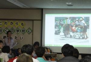 「存続を求める集い」では北綱島小学校との交流の様子も紹介された