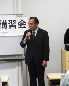 港北区宅建防犯協会の岩田清副会長から閉会のあいさつ