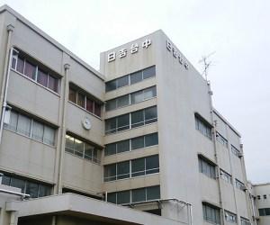 区内中学校では唯一、築50年以上の校舎を持つ日吉台中学校