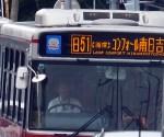 p170306p006