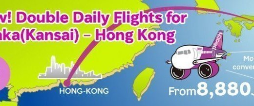 Peach_additional_flights_hkg