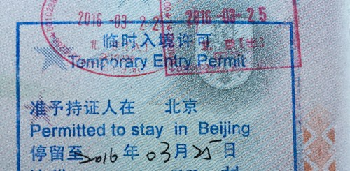 china-beijing-visa-free-stamp