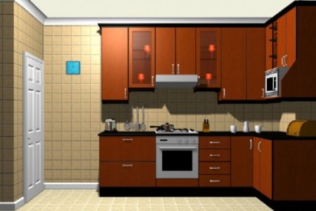 free kitchen design software1 600x330 ?7e3a7c