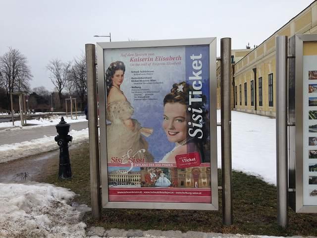 オーストリアでハプスブルグ家の歴史探訪皇妃エリザベートの謎に迫る④