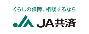 jakyosai