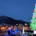 12月の函館のイベントやおすすめ観光は?気温や服装は?雪は積もる?