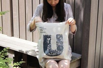 鹿児島睦さんの新商品が続々入荷しています♪