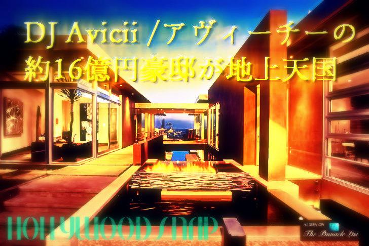 2-1474-Blue-Jay-Way-Los-Angeles-CA_zps06c8e6b3.jpg~original