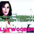 ケイトリン・ジェンナー 最新ニュース&動画&画像