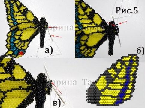 Мастер класс по плетению бабочки из бисера
