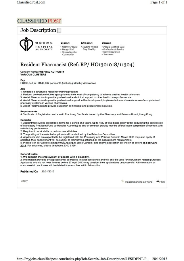 HA Resident Pharmacist Job Advertiisement