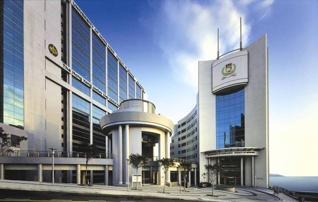 HKU Admission Interview