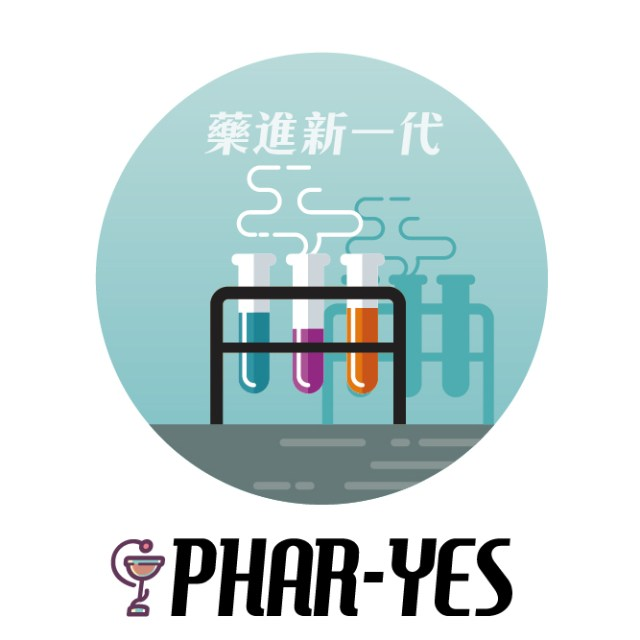 Secondary Student Pharmacy Program