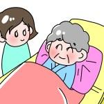 敬老の日のプレゼントで介護施設にいる義祖母に贈る寝具と手紙