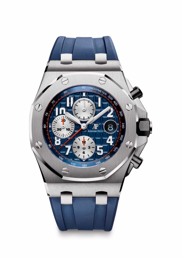 Royal oak offshore chronograph horas y minutos for Ap royal oak offshore chronograph