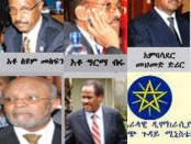 Former ministers, now appointed as ambassadors