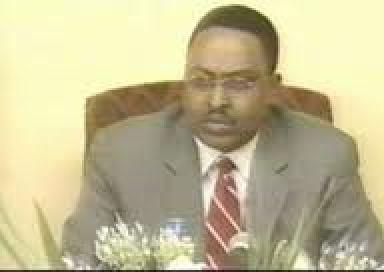 Federal Police, Commissioner General Workneh Gebeyehu