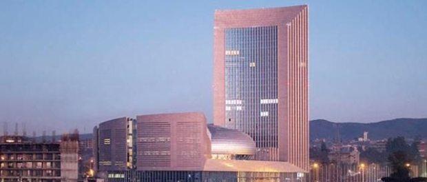 Photo-African-Union-Headquarters.jpg