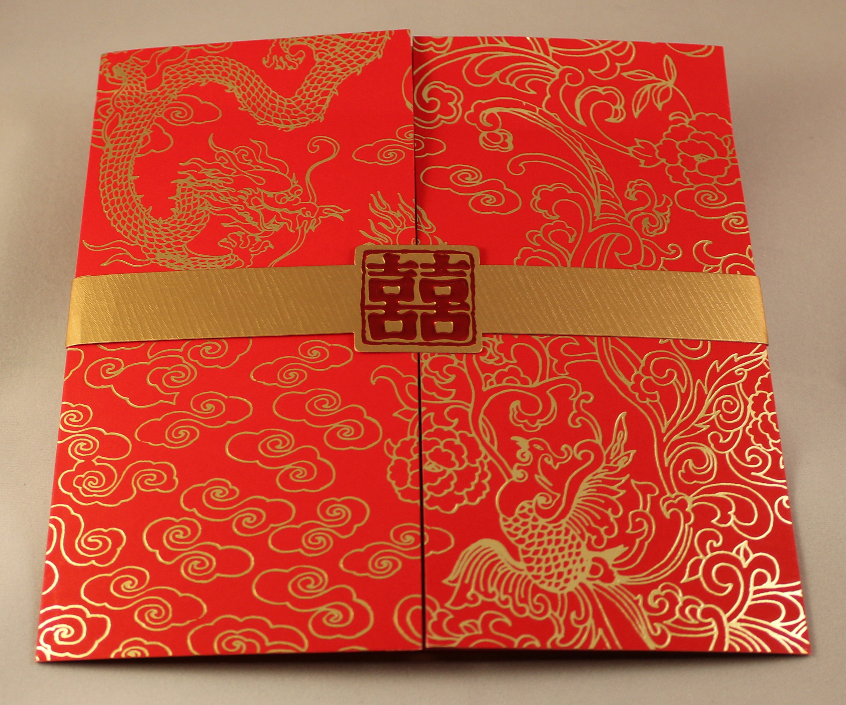 chinese wedding invitation card chinese wedding invitation Chinese Wedding Invitation