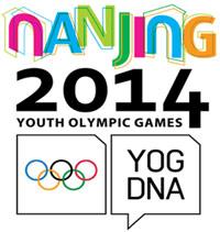 Nanjing-YOG-Logo