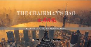 The Chairman's Bao