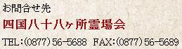 03f4138e698f1ab036760df6cc738a96