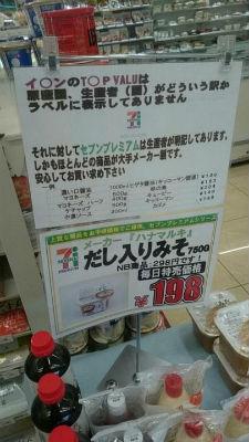 20140603234958_1_1