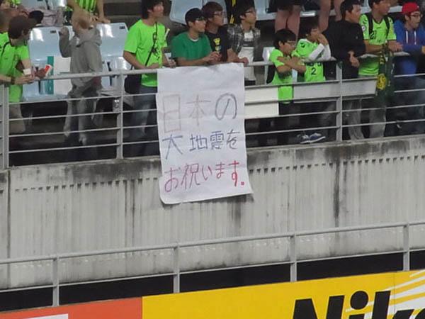 20110929_001_korea_01