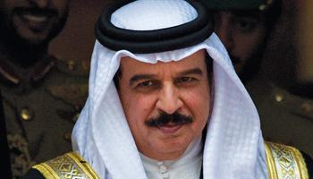 Hamad ibn Isa Al Khalifah