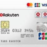 楽天カードの申し込みで【最大ポイント還元率3倍】普通預金金利もお得!