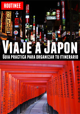 Gua de viaje a Japn