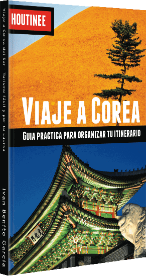 Viaje a Corea del Sur - Turismo fácil y por tu cuenta'