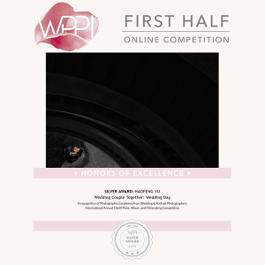 WPPI 2019 First Half small