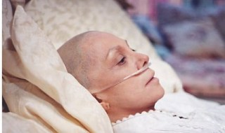 cancer-patient