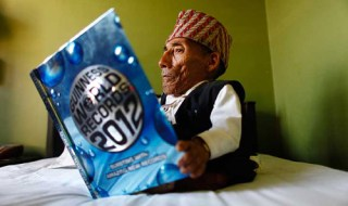 APTOPIX Nepal Shortest Man