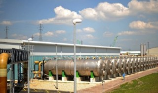 WEB_PHOTO_DESALINATION_PLANT_11_05_2015