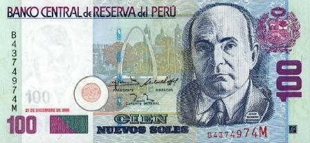 100-nuevo-sol-peruvian