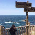 出張ついでに積丹岬巡り天気が良くて最高のブルー強風で白波のコントラストまさに積丹らしいロケーションが見れて嬉しいわ#積丹#島武意岬#神威岬