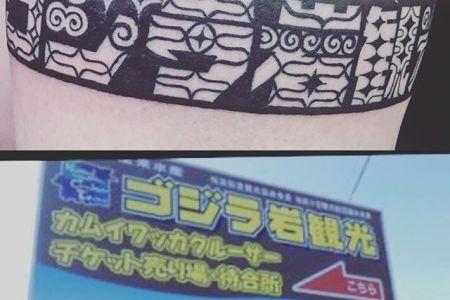 思い出タトゥーThe memorial tatoo ,Siretoko in Hokkaido.#tattoo  #japanesetattoo #Siretoko #hokkaido #utoro #ゴジラ岩観光 #知床